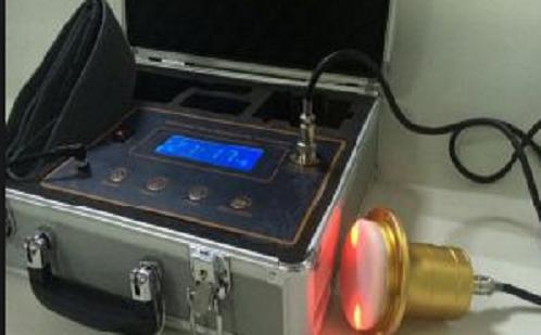 درمان الکترومغناطیسی
